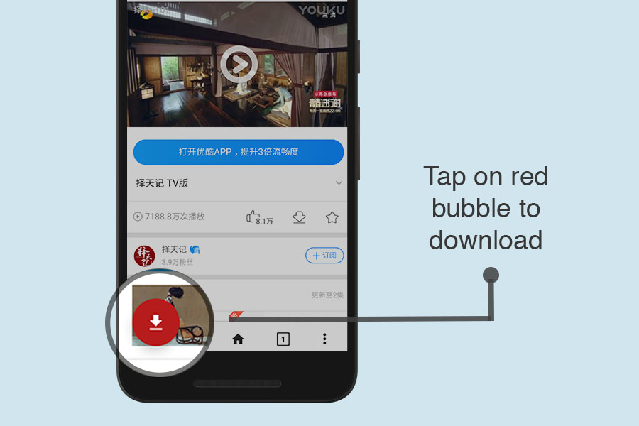 Tap on download bubble to download Youku videos